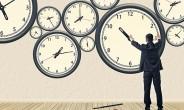 Học cao học mất bao nhiêu lâu? Điều kiện học cao học là gì?